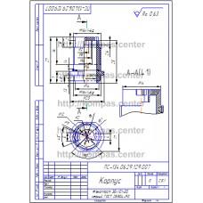 ПС-134.06.29.129.007 - Корпус - чертеж