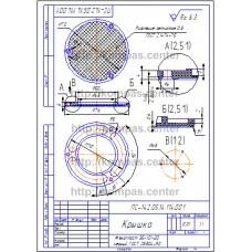 ПС-142.05.14.114.001 - Крышка - чертеж
