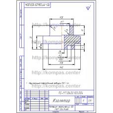 ПС-117.06.03.103.004 - Изолятор - чертеж