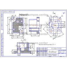 ПС-125.06.17.117.001 - Основание - чертеж