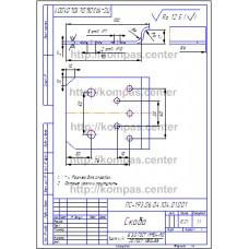 ПС-193.06.04.104.01.001 - Скоба - чертеж