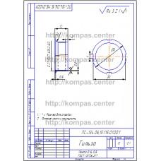 ПС-134.06.15.115.01.001 - Гильза - чертеж