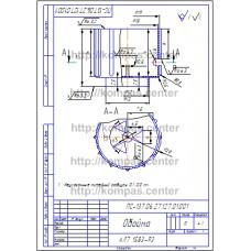 ПС-137.06.27.127.01.001 - Обойма - чертеж