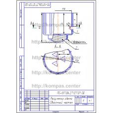ПС-137.06.27.127.01 - Регулятор света - чертеж