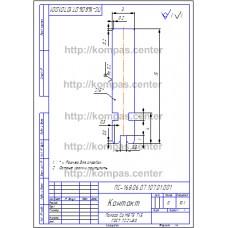 ПС-168.06.07.107.01.001 - Контакт - чертеж