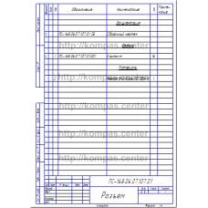 ПС-168.06.07.107.01 - Разъем-спецификация