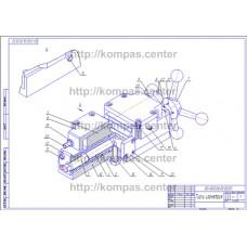 00-000.06.05.05.00 - Тиски изометрия - чертеж