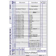 00-000.06.11.11.00 - Механизм натяжения спецификация