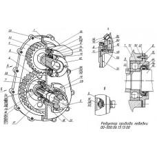 00-000.06.13.13.00 - Редуктор привода лебедки