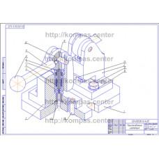 00-000.06.14.14.00 - Приспособление изометрия - чертеж