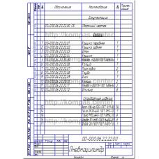00-000.06.22.22.00 - Пневмоцилиндр спецификация