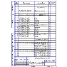 00-000.06.26.26.00 - Пневмоцилиндр спецификация