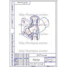 05.001-разрез - Корпус - чертеж