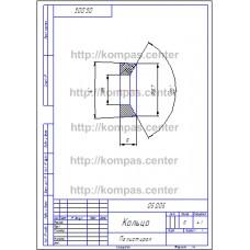 05.005 - Кольцо - чертеж