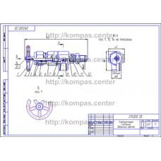 09.000 - Пневмоаппарат клапанный