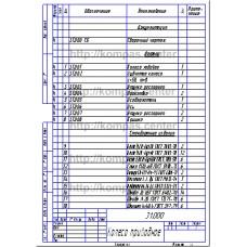 31.000 - Колесо приводное - спецификация