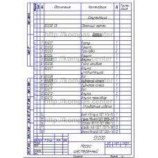 53.000 - Насос шестеренный спецификация