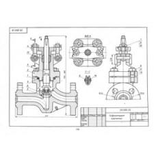 59 Гидроаппарат клапанный