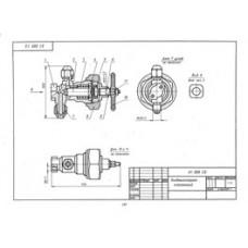 61 Пневмоаппарат клапанный