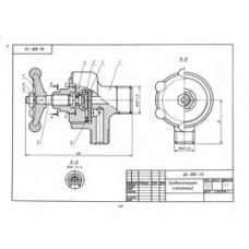66 Пневмоаппарат клапанный