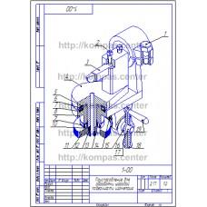1-00 - Приспособление для обработки шаровой поверхности изометрия - чертеж