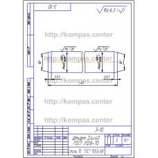 3-10 - Штифт 2.4x40 ГОСТ 3128-70