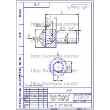 3-13 - Винт М6-6gx12 ГОСТ 11738-84