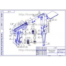 4-00 - Манипулятор изометрия - чертеж