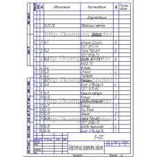 5-00 - Гидравлический ограничитель подъема спецификация