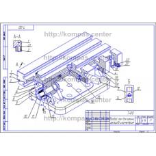 7-00 - Угловой стол для заточки резцов изометрия - чертеж