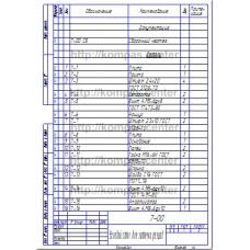 7-00 - Угловой стол для заточки резцов спецификация