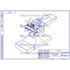 8-00 - Кондуктор с бункерной загрузкой деталей изометрия - чертеж
