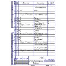 8-00 - Кондуктор с бункерной загрузкой деталей спецификация
