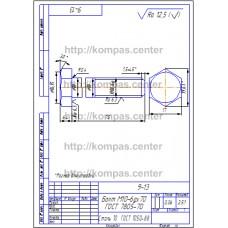 9-13 - Болт М10-6gx70 ГОСТ 7805-70