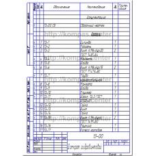 13-00 - Домкрат гидровинтовой спецификация