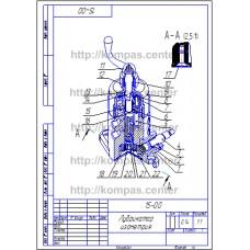 15-00 - Лубрикатор изометрия - чертеж