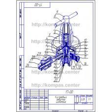 17-00 - Кислородный редуктор изометрия - чертеж