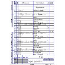 19-00 - Синусное приспособление спецификация