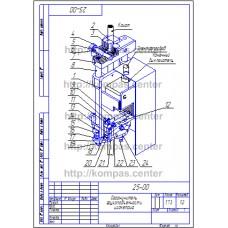 25-00 - Ограничитель грузоподъемности изометрия - чертеж