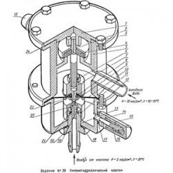 29-00 - Пневмогидравлический клапан
