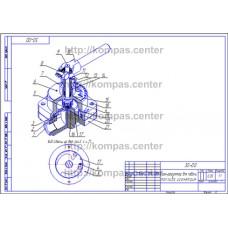 30-00 - Кран-регулятор для подачи топлива изометрия - чертеж