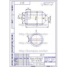 30-11 - Винт А.М3-6gx5 ГОСТ 1476-93