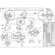 01.002 Транспортер