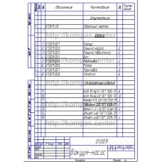 01.009 - Вакуум-насос спецификация