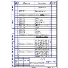 01.012 - Натяжное устройство цепного транспортера спецификация