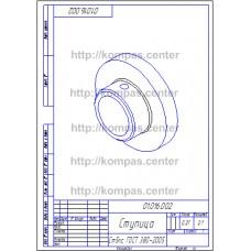 01.016.002 - Ступица изометрия - чертеж