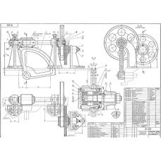 01.025 Механизм поворота