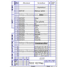 02.013 - Насос масляный спецификация