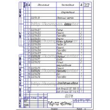 02.016 - Редуктор червячный спецификация