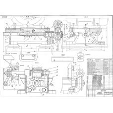 02.025 Салазки к электродвигателю